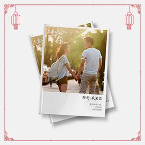 硬殼精裝照(zhao)片書
