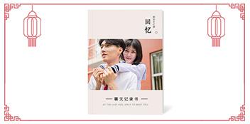 雜志(zhi)冊