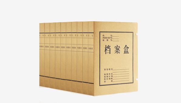 得(de)力5925牛皮紙檔案(an)盒
