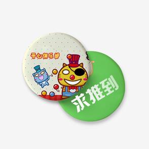 徽zhao)> <p class=