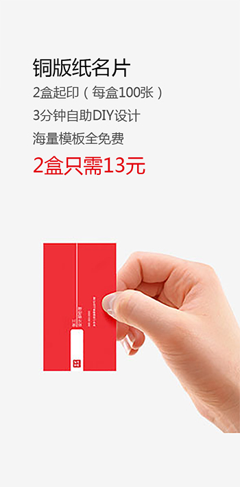 紙張(zhang)不大(da),回饋(kui)很大(da)