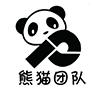 熊貓團隊設計