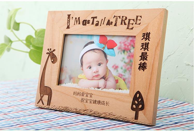 美国幼儿相框手工制作图片