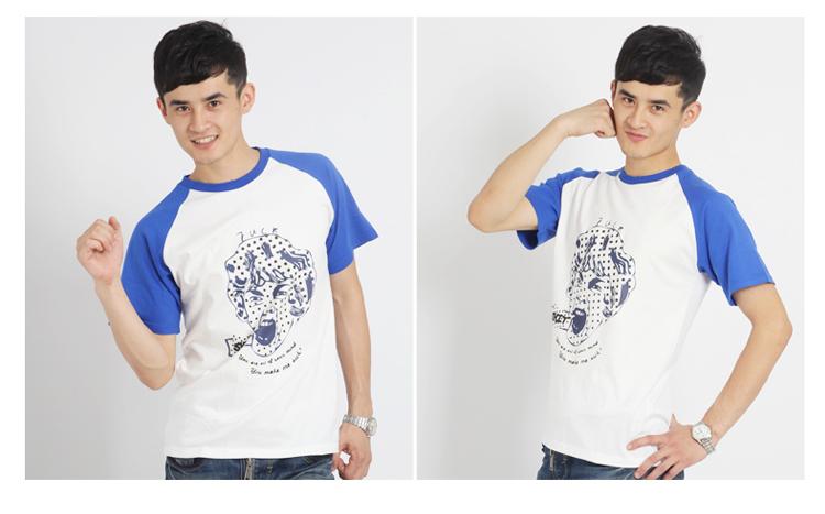 男生个性t恤(2)
