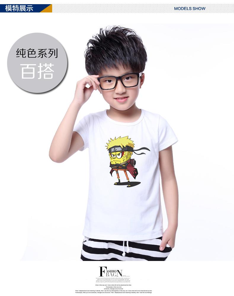 百搭白色t恤