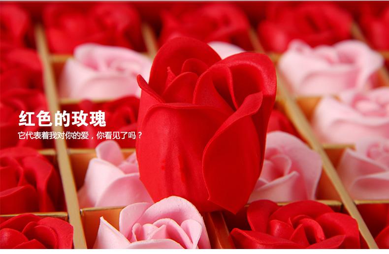肥皂雕刻成的玫瑰图片