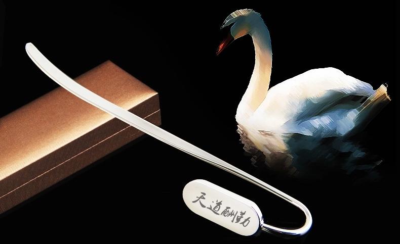天鹅之颈书签创意礼品