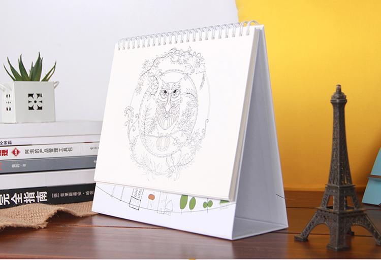 创意手绘涂色台历本日历 2016神秘之旅宝宝涂鸦填色本 创