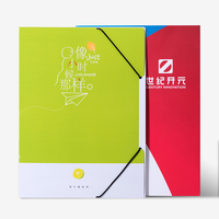 時(shi)尚精(jing)裝紙(zhi)質辦(ban)公常備文件夾檔案夾