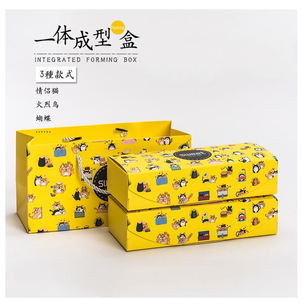 一體成型插口(kou)式包裝盒