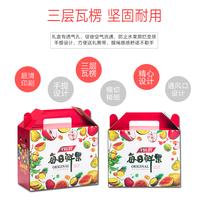瓦(wa)楞水果(guo)盒