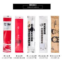 筷子四件套定制款