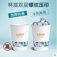 大容量紙(zhi)杯