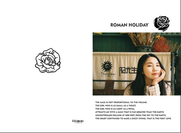 玫瑰之园#-A3硬壳蝴蝶装照片书32p