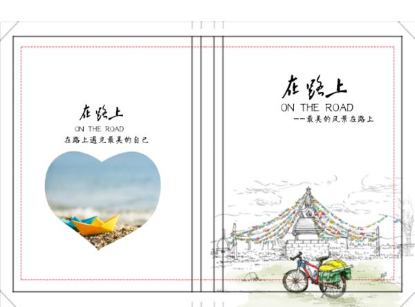 在路上,旅行日记-硬壳精装照片书20p
