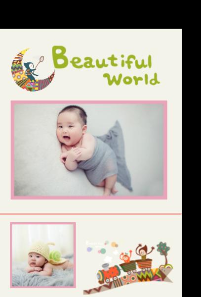 我的美丽异世界#-印刷胶装杂志册26p(如影随形系列)