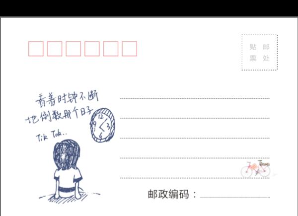 MX46毕业聚会纪念 记录 青春校园 简洁个性-全景明信片(横款)套装