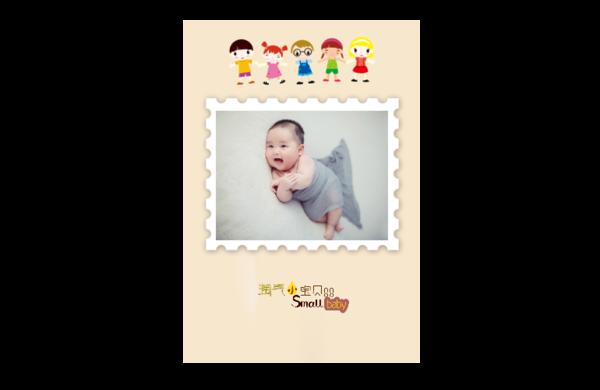 淘气小宝贝#-8x12印刷单面水晶照片书21p
