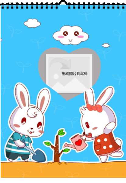 兔小贝-a4挂历图片