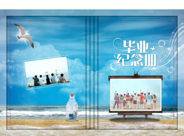 毕业纪念册(封面可换)蓝天白云美好的希望-硬壳照片书
