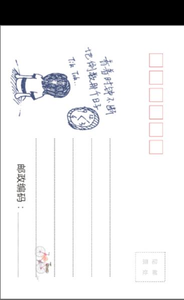 MX47毕业聚会纪念 记录 青春校园 简洁个性-全景明信片(竖款)套装