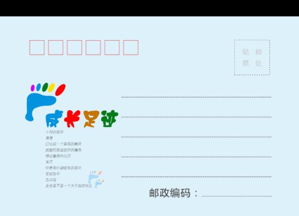 MX92卡通 可爱儿童成长 亲子宝贝纪念-全景明信片(横款)套装
