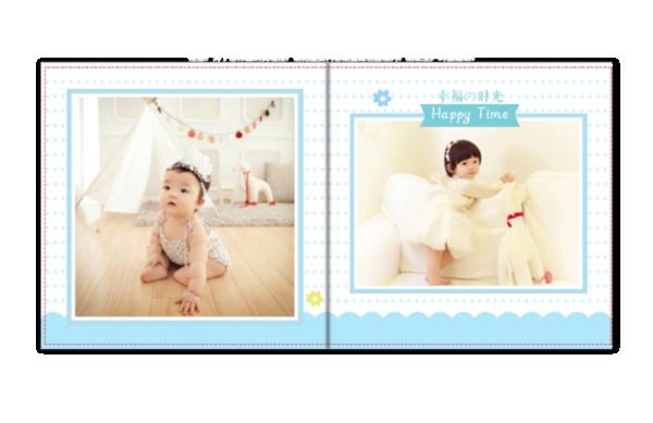 幸福の时光 happy time24精心设计 萌娃亲子(通用模板)75温馨可爱清新-贝蒂斯8X8照片书