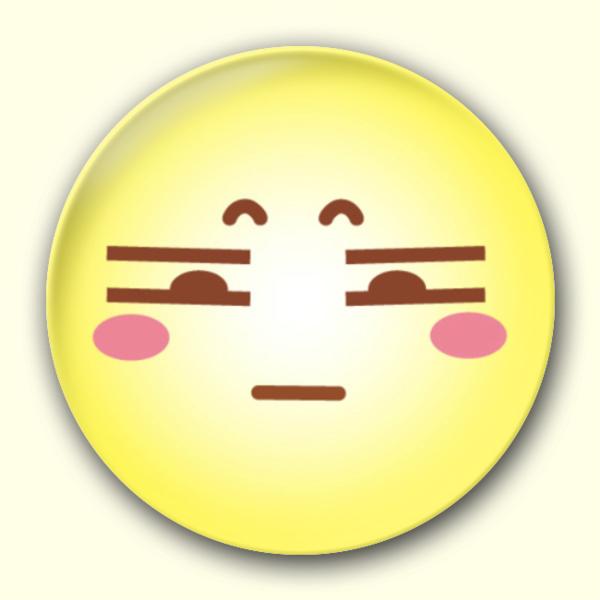 表情呆萌_呆萌表情-创意镜子钥匙扣
