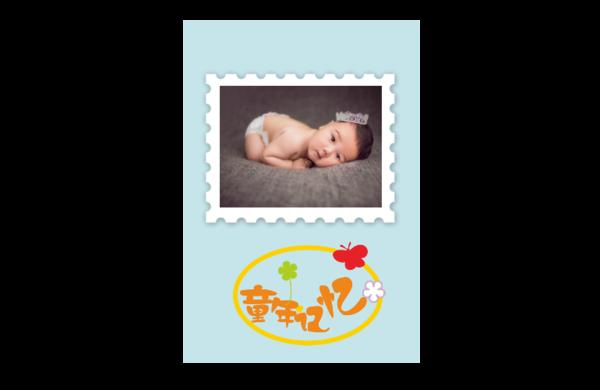 童年记忆#-8x12印刷单面水晶照片书21p