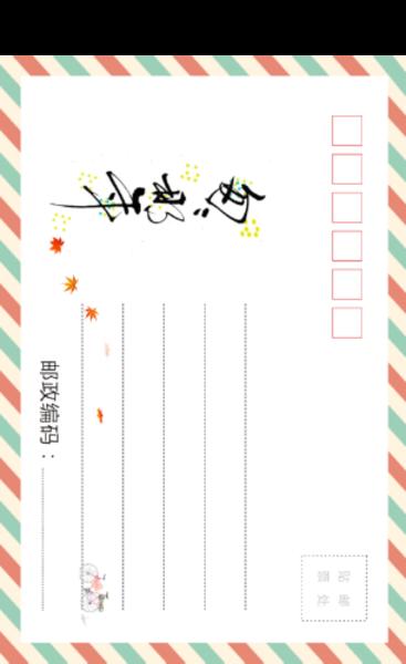 MX49毕业聚会纪念 记录 青春校园 简洁个性-全景明信片(竖款)套装