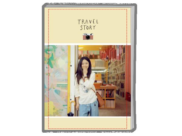 旅行故事-A4时尚杂志册(26p)