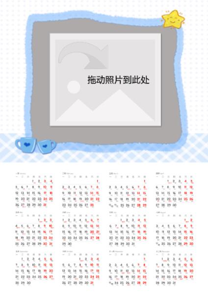 2015年卡通挂历简洁可爱-a4年历图片