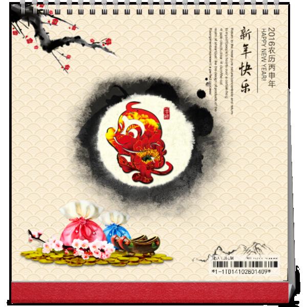 猴年吉祥-mini台历自由diy台历制作图片