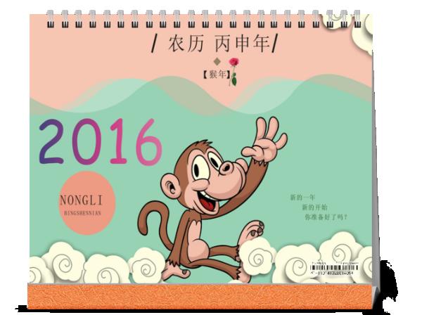 卡通系列亲子台历2016最新设计 可爱猴年卡通动物 小猫 小马 河马