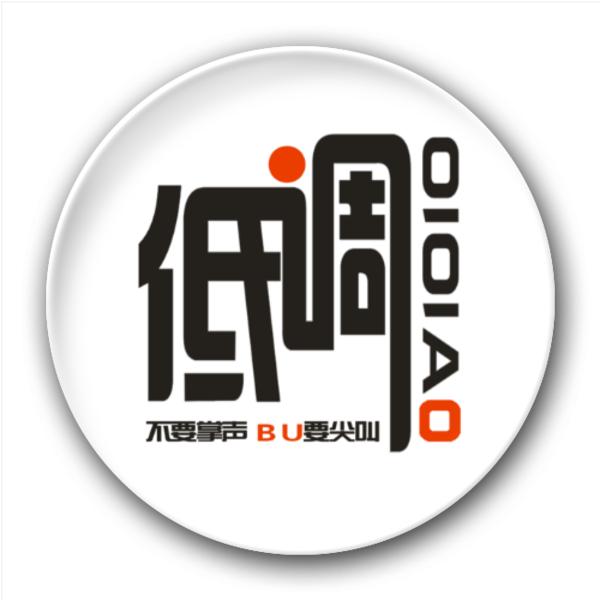 设计-字体设计图片-m字logo设计-好看的字体logo设计-字体设计转换器图片