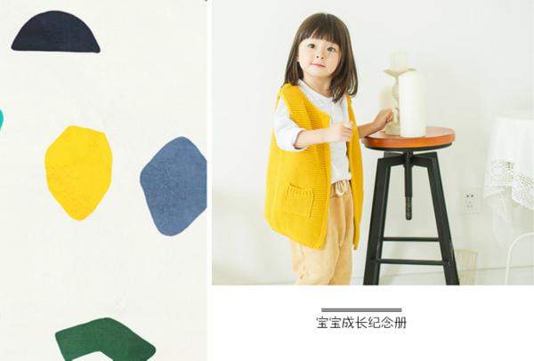 彩色童年 宝宝成长纪念册-A5横款胶装杂志册26p