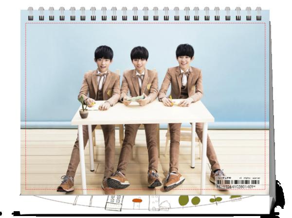tfboys(王俊凯,王源,易烊千玺)-8寸双面印刷台历图片