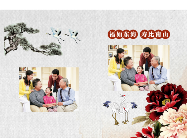 松鹤延年贺寿篇(福如东海寿比南山)--送老人 送寿星 生日聚会 全家福-硬壳精装照片书30p