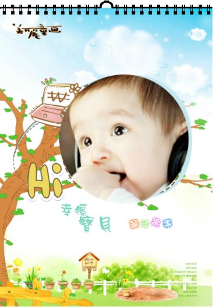 幸福宝贝的童年趣事-宝贝快乐成长纪念-A3双月挂历