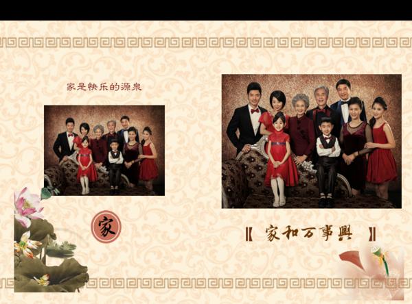 家和万事兴 经典中国风全家福 图文可换(温馨的家)-硬壳精装照片书30p