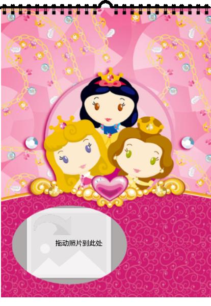 迪斯尼公主风-a4挂历图片