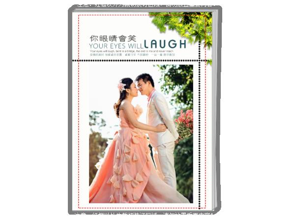 幸福爱情-经典珍藏-A4时尚杂志册(24p)