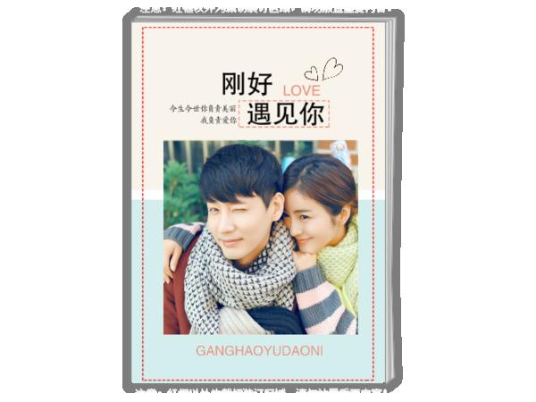 刚好遇到你--爱情 情侣 婚恋-A4时尚杂志册(26p)