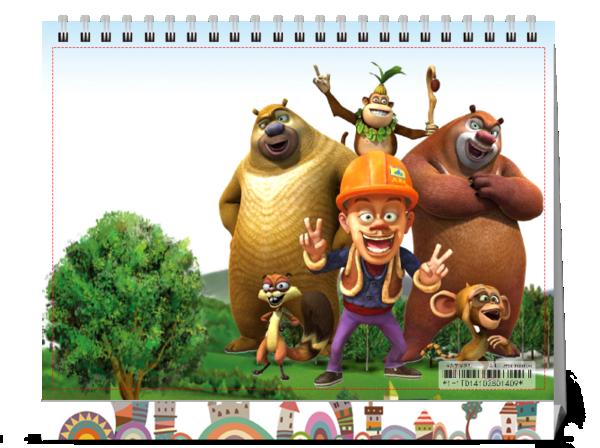 熊出没熊大熊二(卡通 可爱 动画)宝宝新年,圣诞礼物-8图片