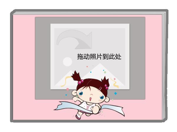 可爱小女孩(调皮、运动、学习、女生)-A5音乐胸杂志维吾尔族图片