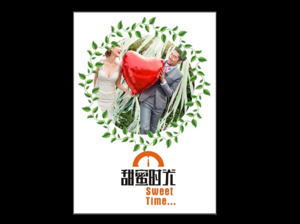 甜蜜时光(爱情 全家福 宝贝 闺蜜 写真 旅行)-A4杂志册(24p)  亮膜