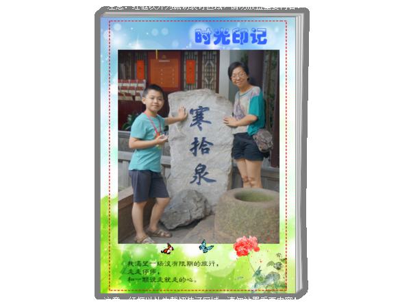 旅行日记系列84-时光印记(相片可替换)-A4时尚杂志册(24p)