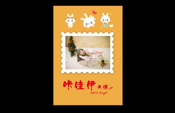 卡哇伊天使#-8x12印刷单面水晶照片书21p