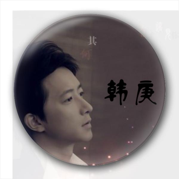 韩庚/韩庚/卡通小人钥匙扣