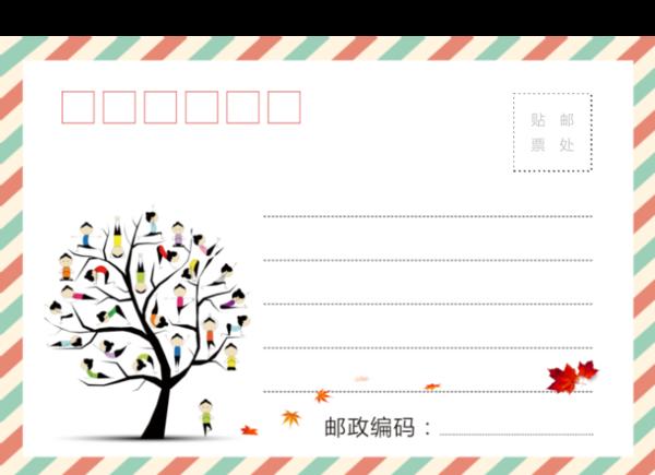 MX100卡通 可爱儿童成长 亲子宝贝纪念-全景明信片(横款)套装